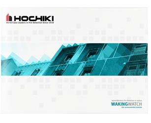 Waking Watch Guide